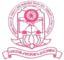 S B Vartak College